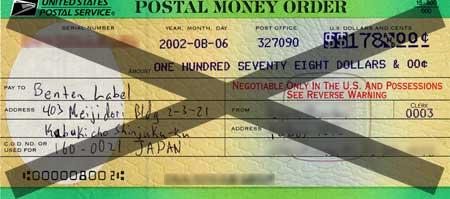 BENTEN Label & Sister Records World Wide Mail Order